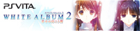WHITE ALBUM2 PS Vita
